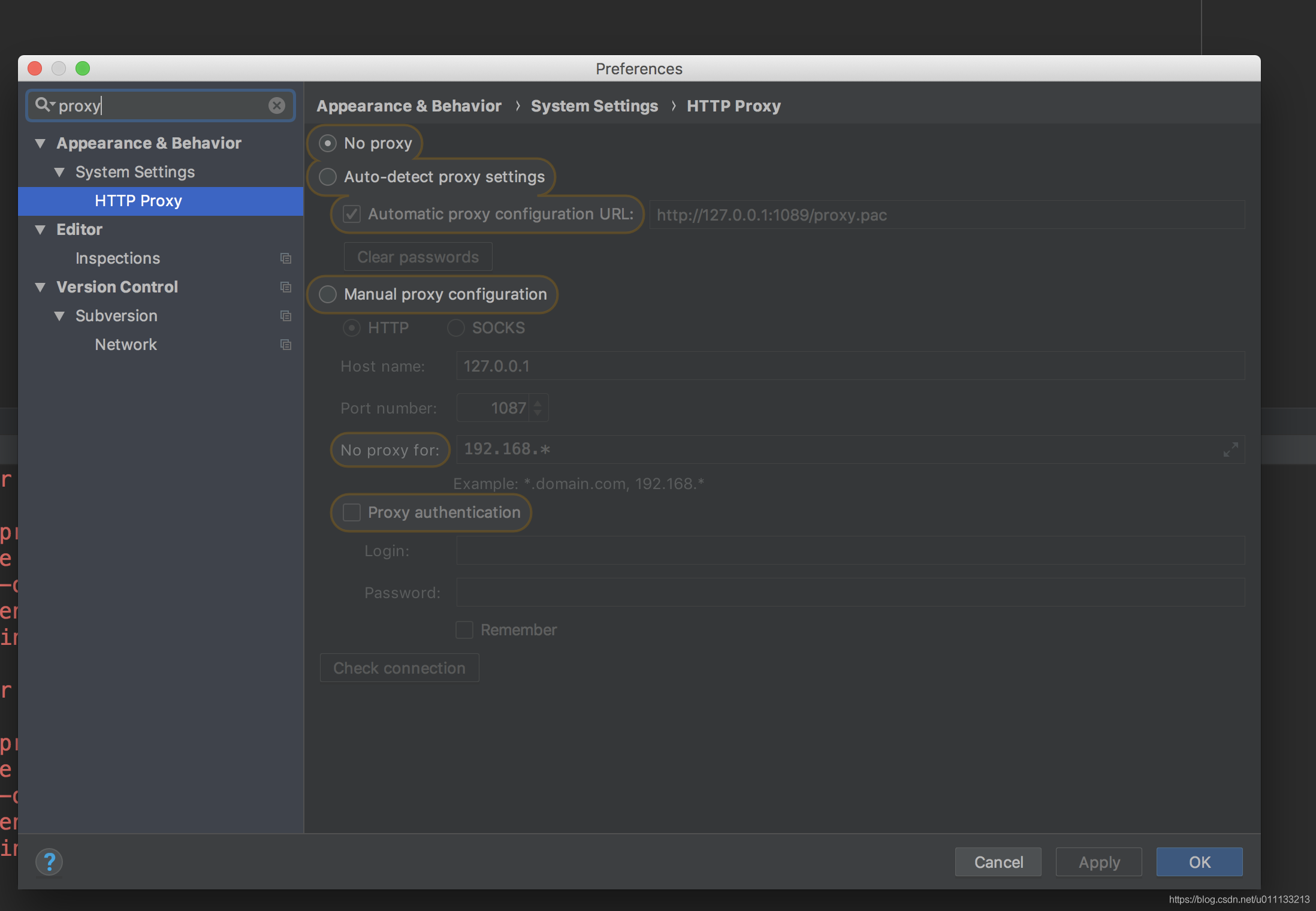 Android Studio Received status code 500 from server