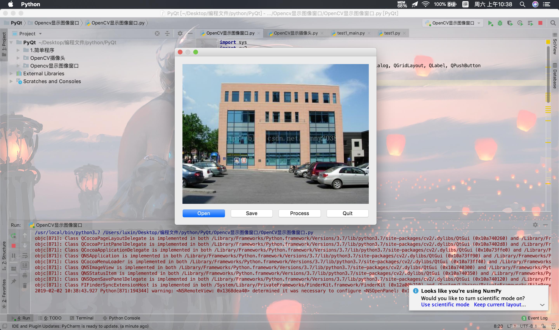 PyQt结合Opencv显示图片以及摄像头- Oipapio- oipapio com