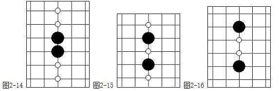 图2-14  图2-15  图2-16