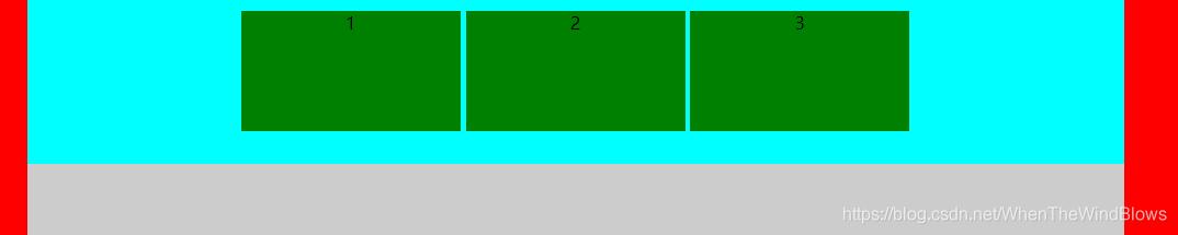 效果图,为显示效果,以不同颜色区分