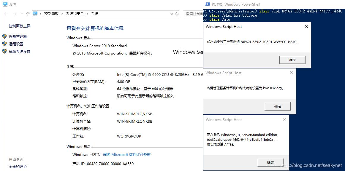 Winows Server 2019 激活码&批量授权版KMS安装密钥GVLK - QY学