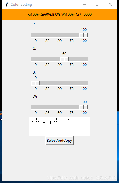 python tkinter调整label背景颜色的测试- 大志的博客- CSDN博客