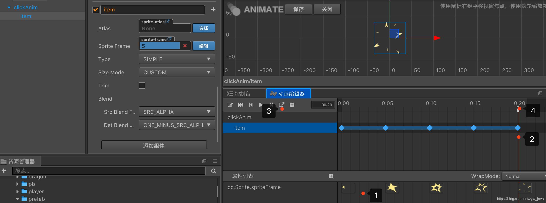 制作帧动画并设置帧事件