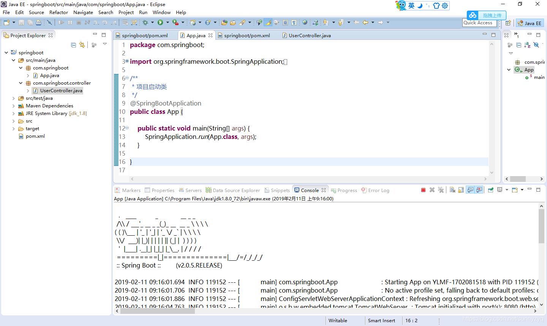 java开发之Springboot项目搭建(前端到数据库,超详细)插图(17)