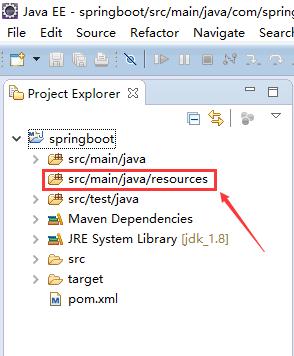 java开发之Springboot项目搭建(前端到数据库,超详细)插图(19)