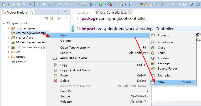 java开发之Springboot项目搭建(前端到数据库,超详细)插图(20)