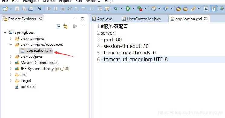 java开发之Springboot项目搭建(前端到数据库,超详细)插图(24)