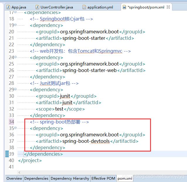 java开发之Springboot项目搭建(前端到数据库,超详细)插图(26)