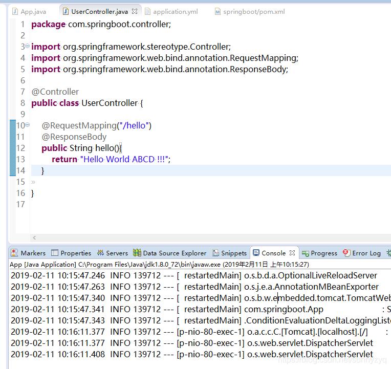 java开发之Springboot项目搭建(前端到数据库,超详细)插图(27)