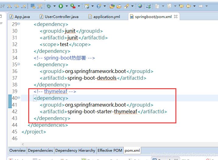 java开发之Springboot项目搭建(前端到数据库,超详细)插图(29)