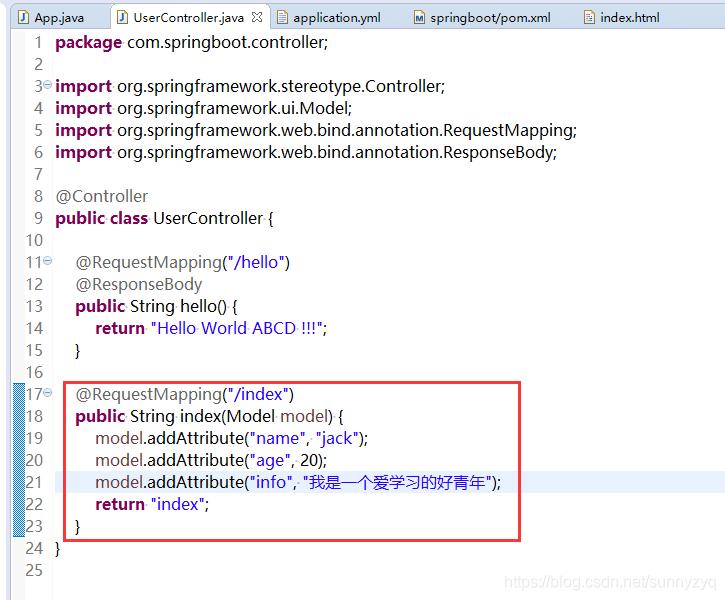 java开发之Springboot项目搭建(前端到数据库,超详细)插图(32)