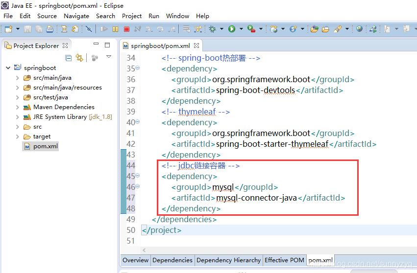 java开发之Springboot项目搭建(前端到数据库,超详细)插图(35)