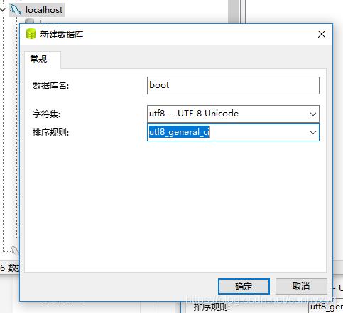 java开发之Springboot项目搭建(前端到数据库,超详细)插图(37)