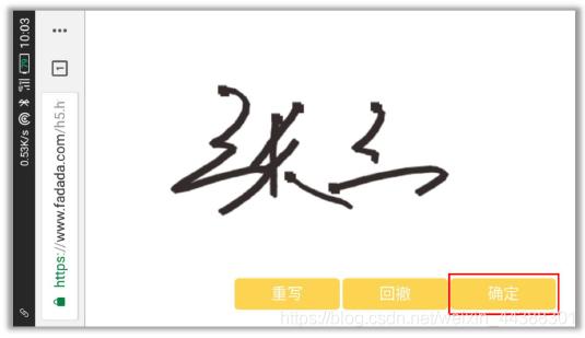 △设置个人手写签名