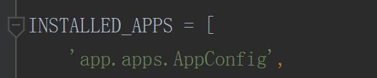 第一个app为自己取的名字,其他的直接照样写