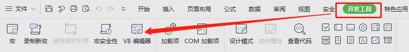 在当前sheet上点击开发工具,再点击VB编辑器