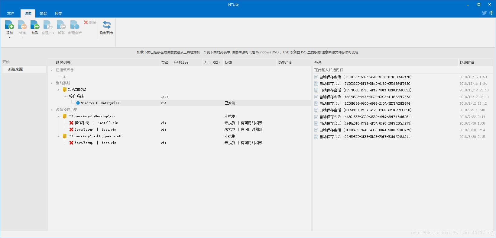 EMLOG V6.0 百度熊掌号链接提交插件