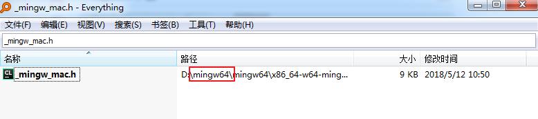 通过mingw64来找头文件