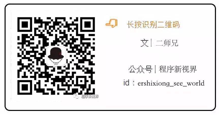 csdn-微信公众号