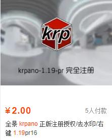 krpano 1 19pr16 去水印\右键的操作方法,结合了官方网站的总结