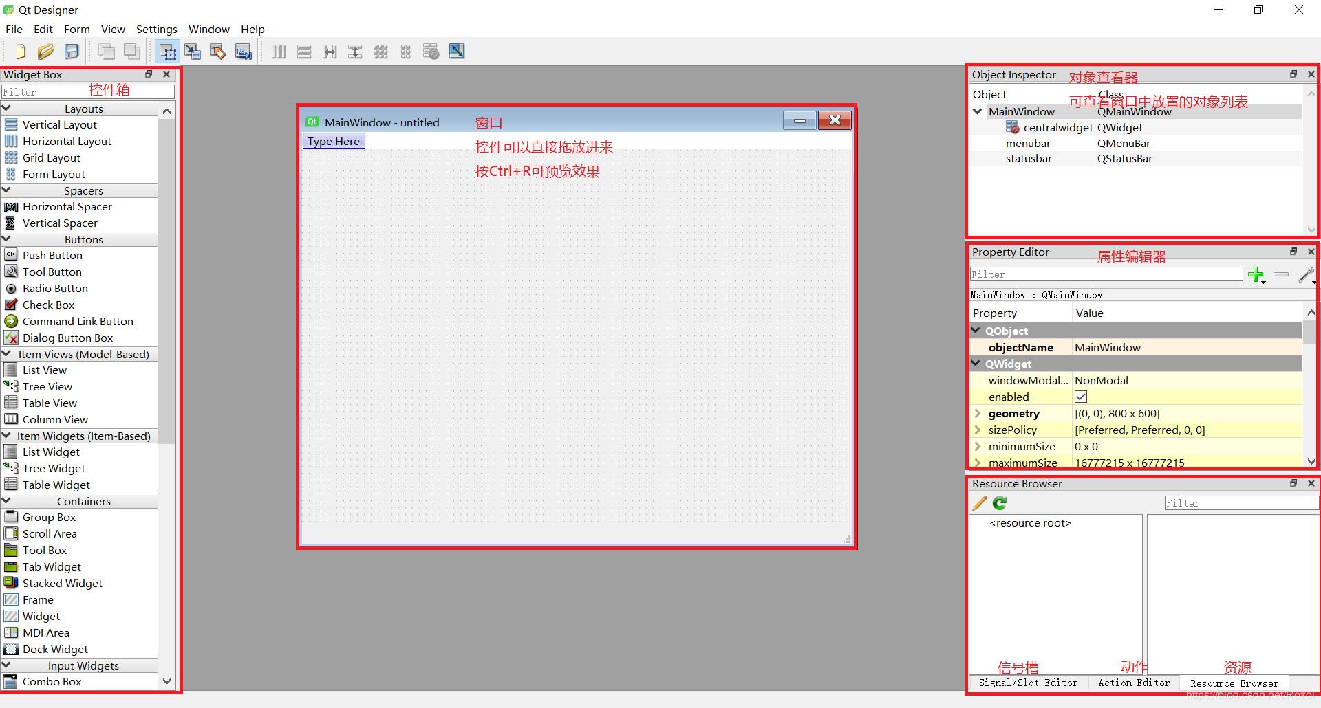 Python PyQt5 Qt Designer (Qt设计师) - Luzhuo 的博客- CSDN博客