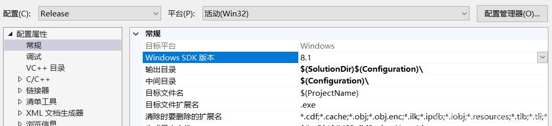 原项目SDK版本8.1