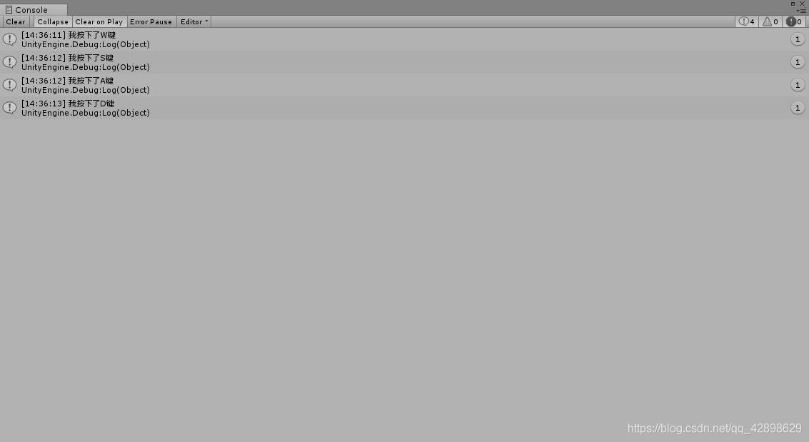 Unity如何将自己定义的事件显示在Inspector面板 - 第2张  | 逗分享开发经验