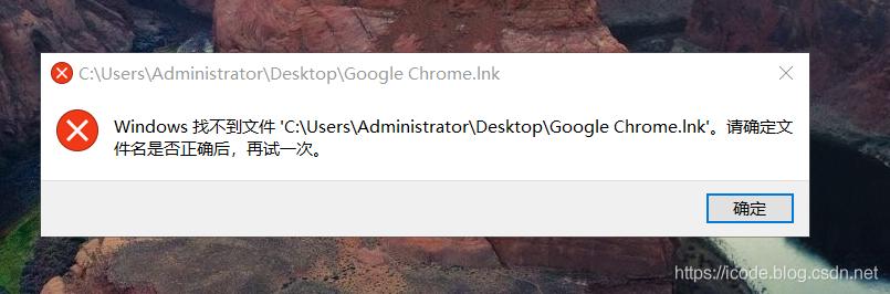 IDEA 项目部署运行后,弹框:Windows找不到文件'C:\Users