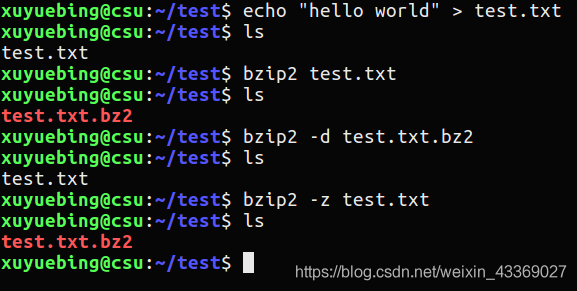 bzip2压缩与解压缩命令