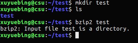 bzip2压缩目录时会报错