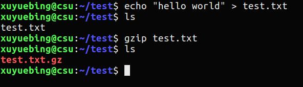 gzip压缩命令