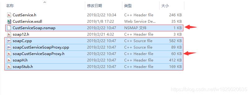 《VC++实战》之gSOAP方式访问WebService服务器