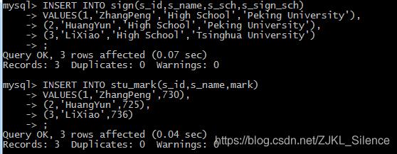 插入表sign和表stu_mark