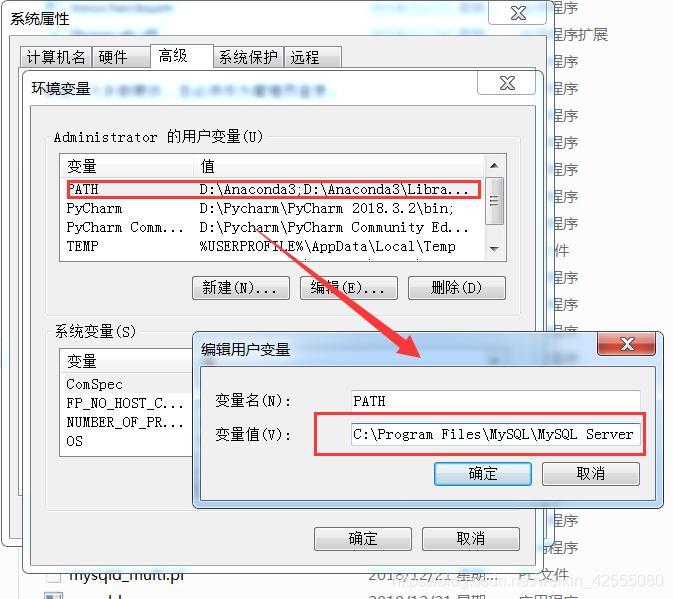 dos系统界面图片_MySQL数据库下载与安装_数据库_Blessy_Zhu的博客-CSDN博客