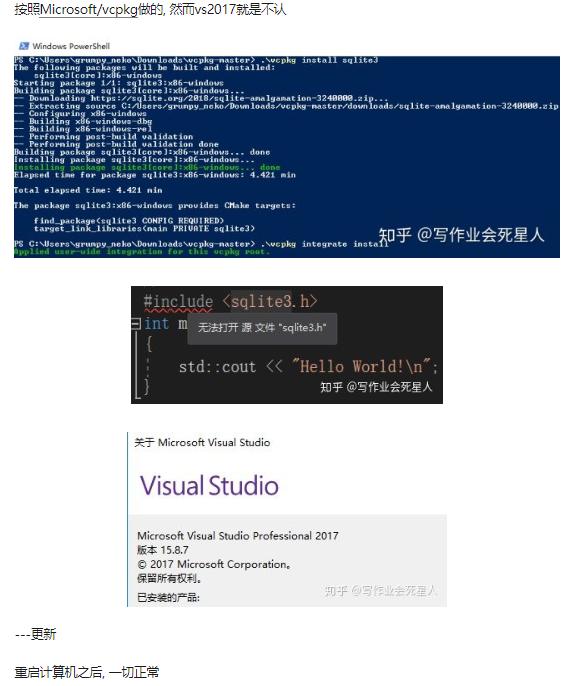 vs2017使用vcpkg - 大黄老鼠的小本本- CSDN博客