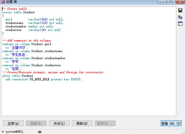 PL/SQL developer如何创建表