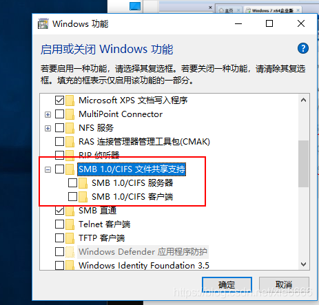 后来我发现Windows7这里面有个功能默认就是开启的可以访问,Windows10默认没有开,以上是Windows10的截图