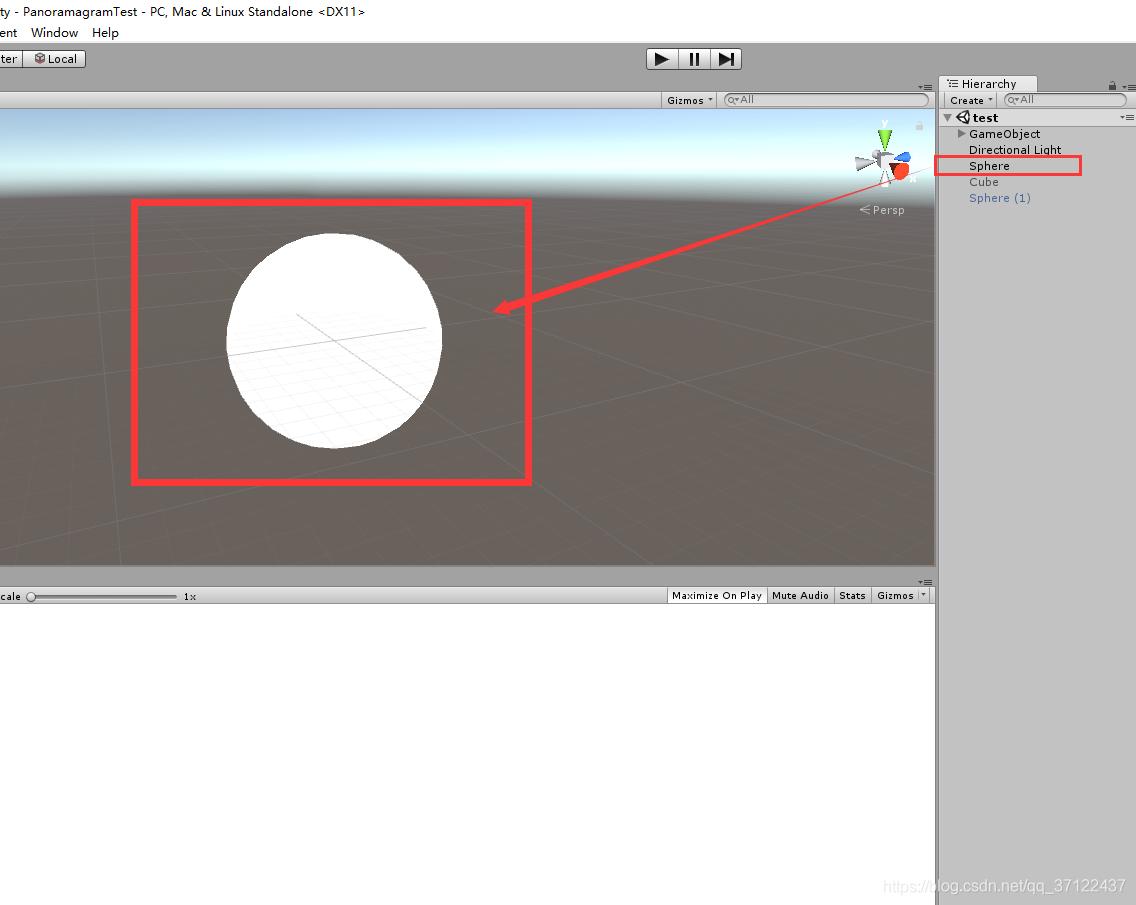 创建Sphere