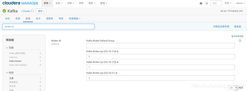 kakfa的维护:CDH的kafka及kafka manager安装- 北京小辉- CSDN博客
