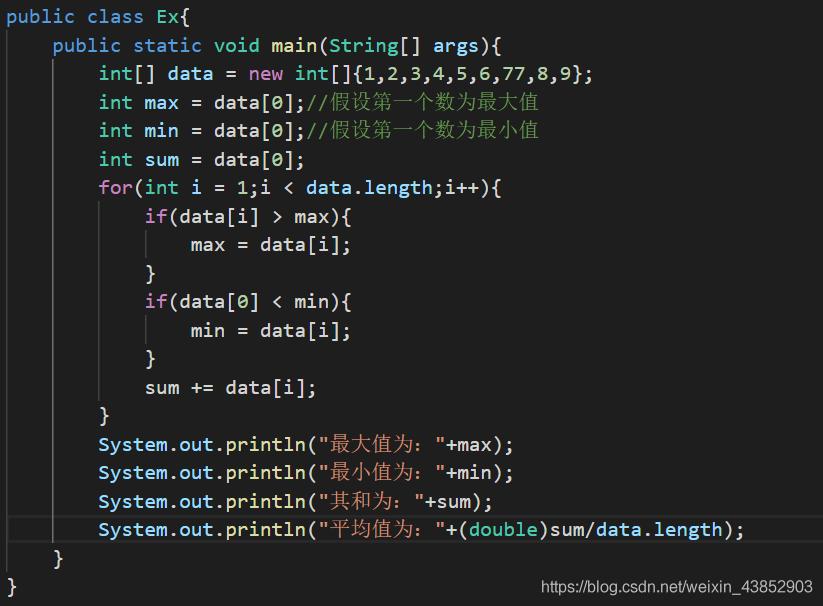 Java数组求值