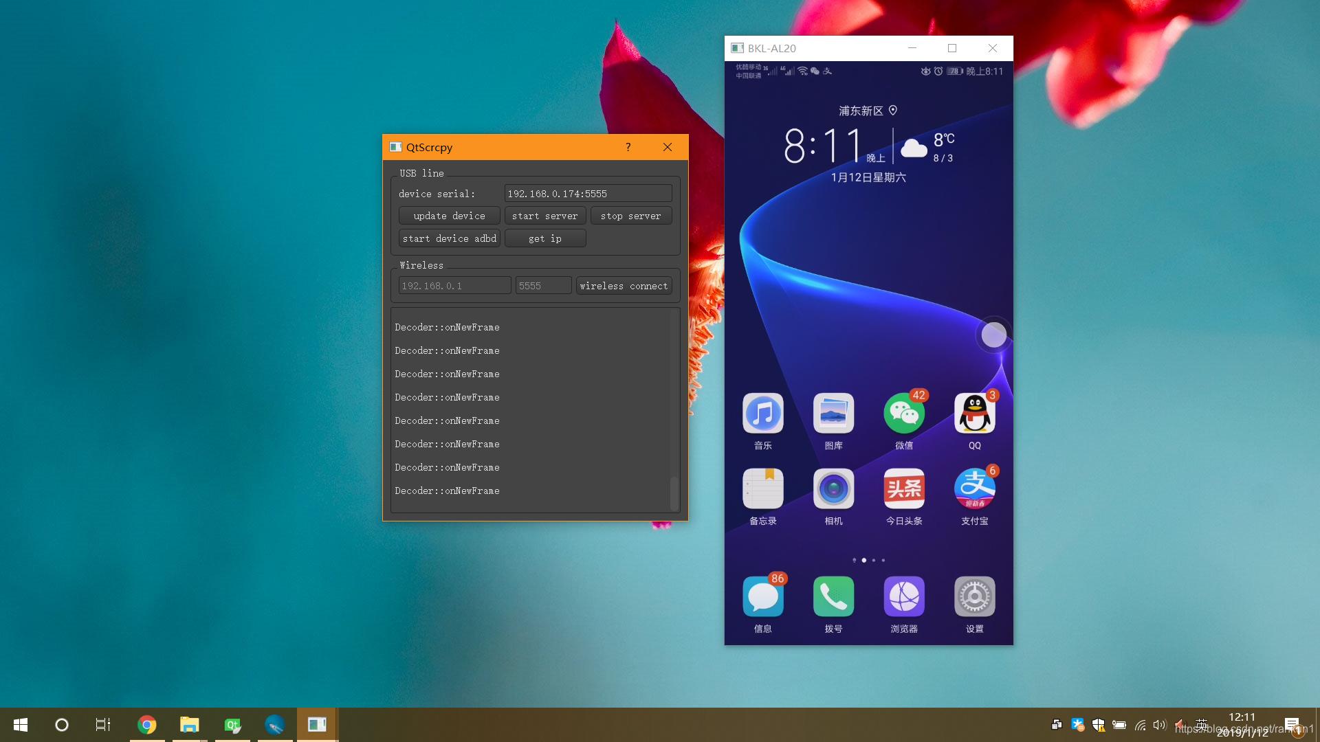 Windows平台展示