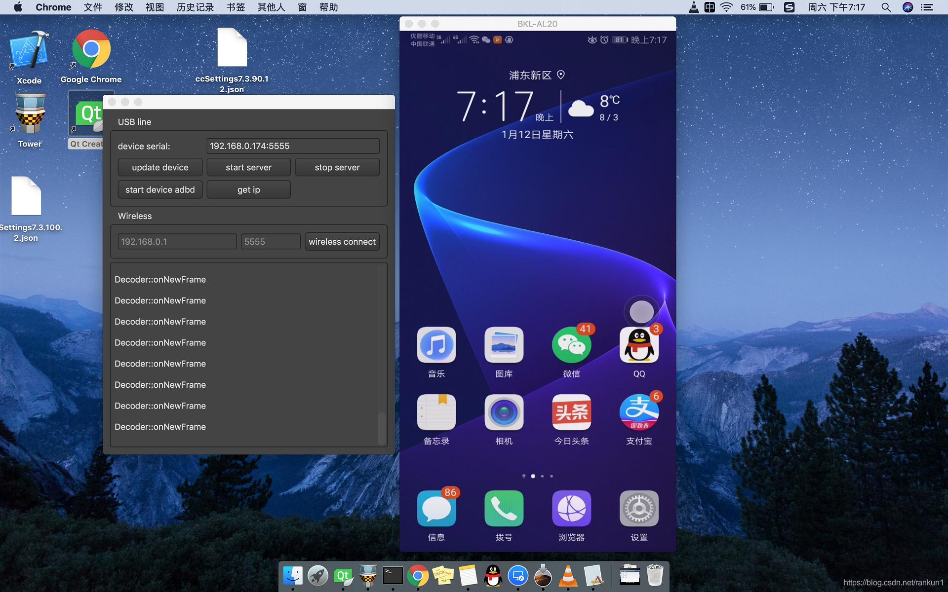 mac平台展示