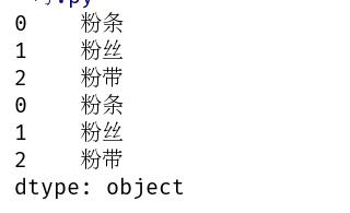 **3). 删除指定索引对应的元素;**