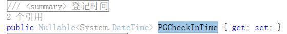 转到登记时间定义