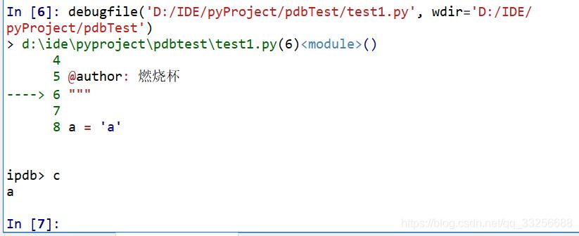 first_debug_end