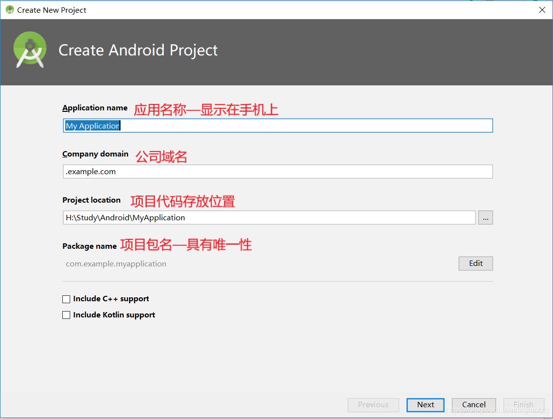 Android项目创建第一步