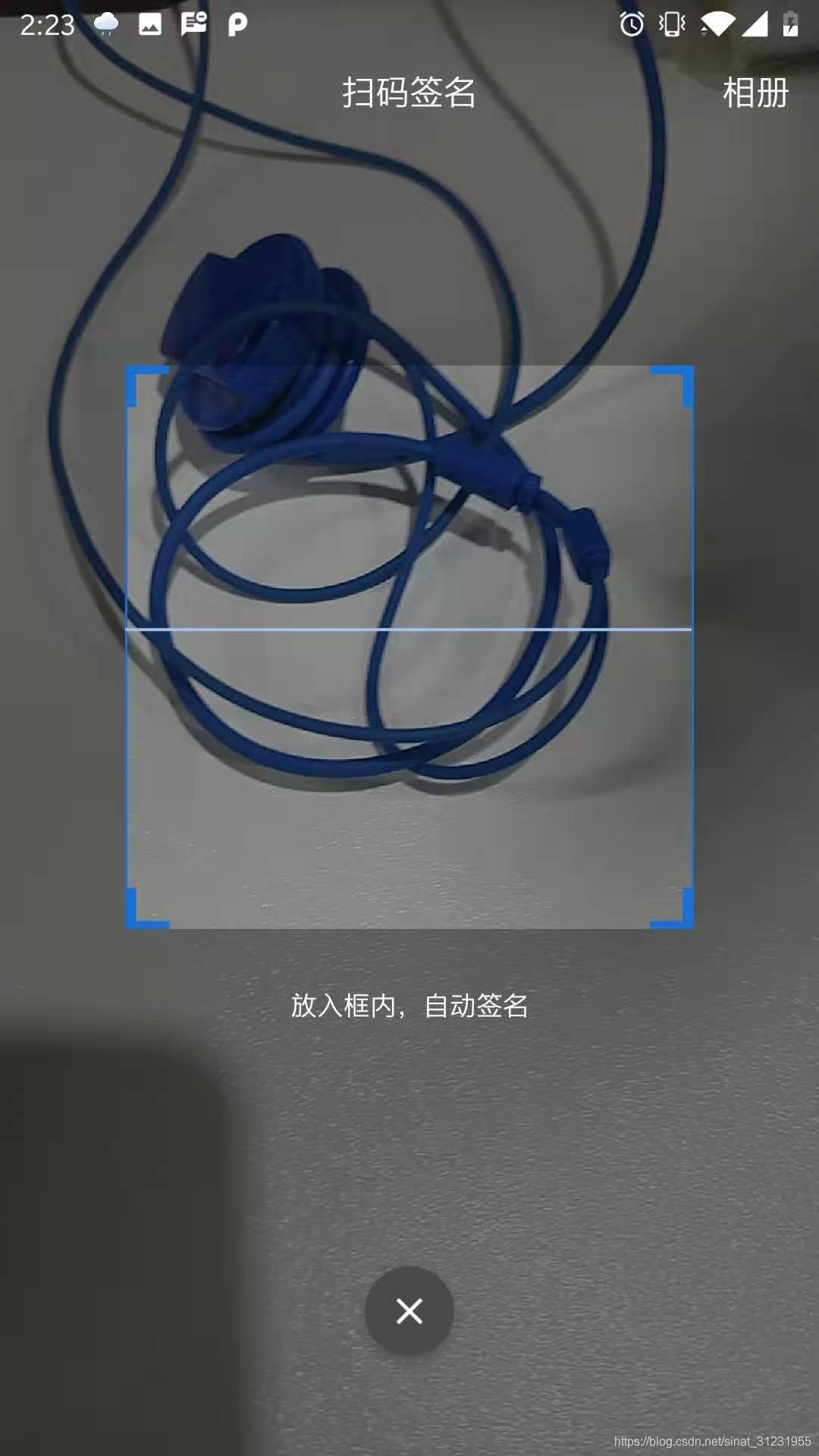 ](https://img-blog.csdnimg.cn/20190302122736533.jpg?x-oss-process=image/watermark,type_ZmFuZ3poZW5naGVpdGk,shadow_10,text_aHR0cHM6Ly9ibG9nLmNzZG4ubmV0L3NpbmF0XzMxMjMxOTU1,size_16,color_FFFFFF,t_70)