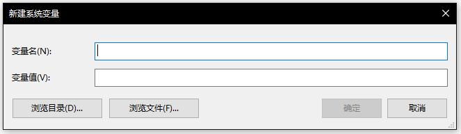 在Win10下安装JDK及配置环境变量与Eclipse的安装指南