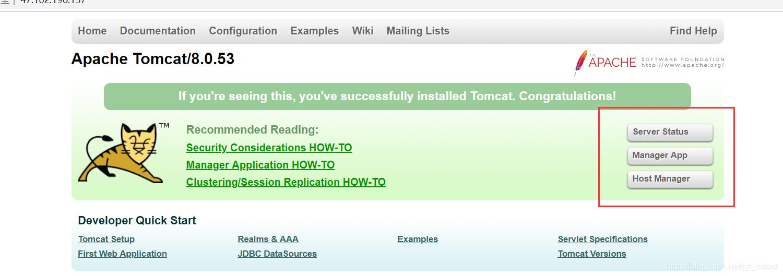 tomcat角色权限