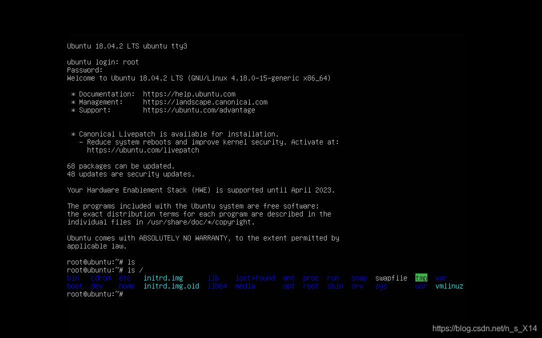 Linux命令行